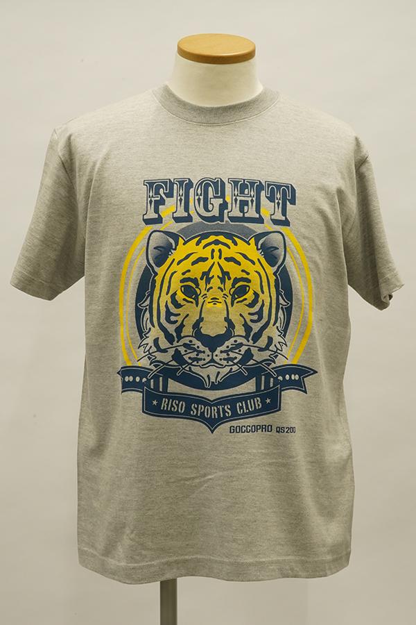 QS200サンプルTシャツ(FIGHT虎)