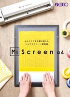 MiScreen a4 カタログ表紙