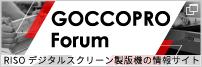 GOCCOPRO Forum